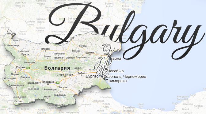 Bulgary Map Viatores