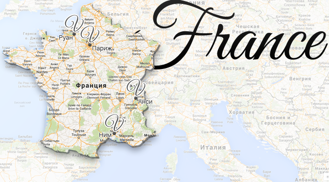 France Map Viatores