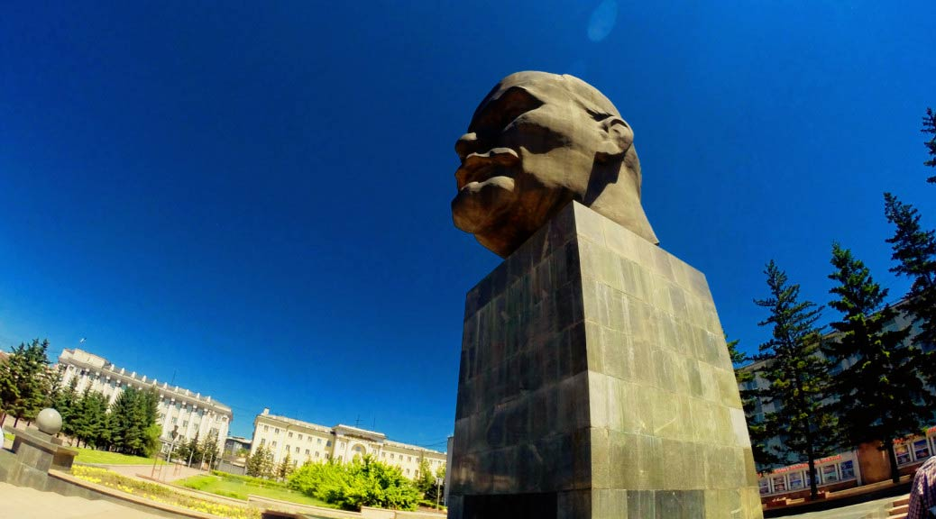 Lenin Head. Ulan-Ude. Russia
