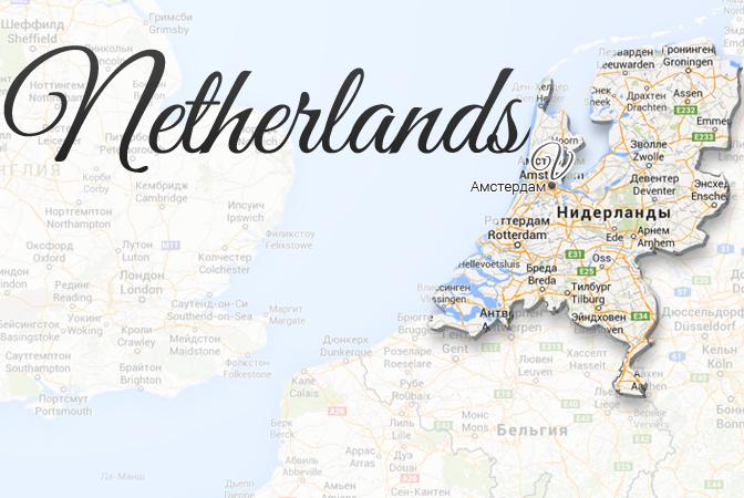 Netherlands general info
