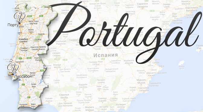 Portugal Map Viatores