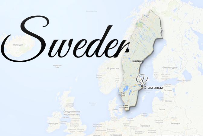 Sweden Map Viatores