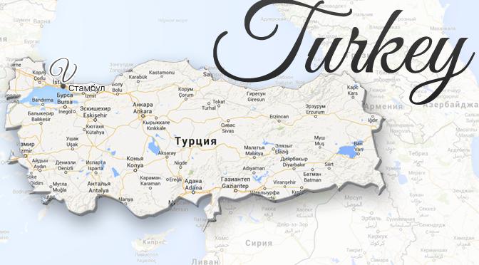 turkey map viatores