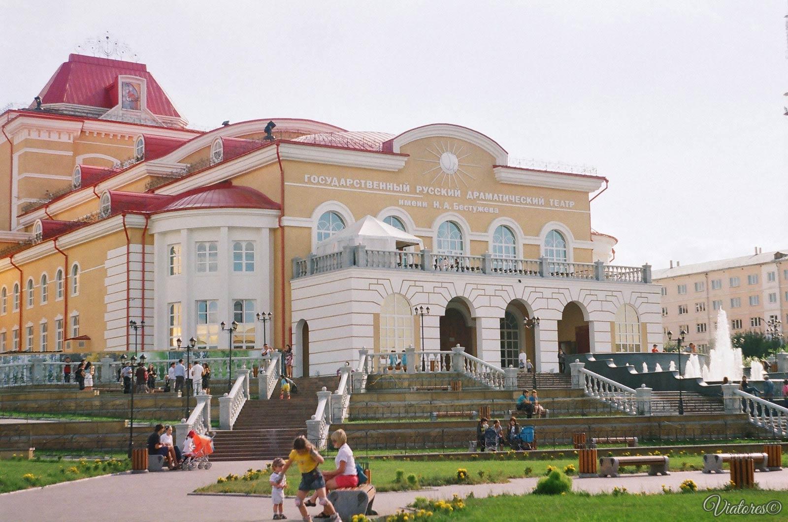 Ulan-Ude. Russia
