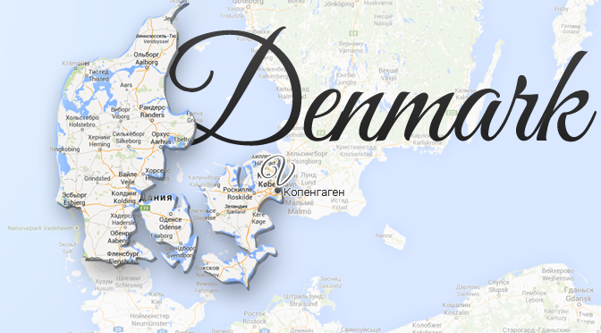 Denmark Map Viatores