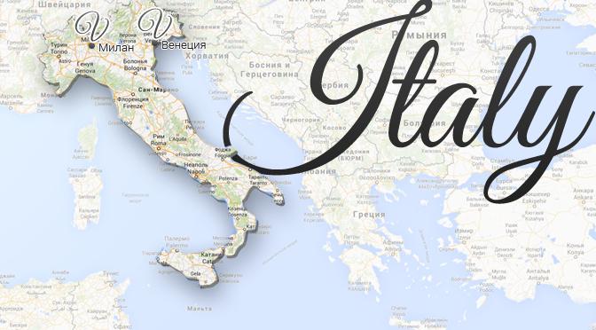 Italy Map Viatores