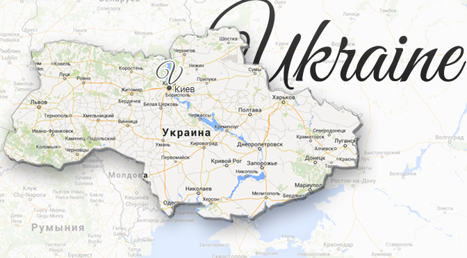 Ukraine Map Viatores