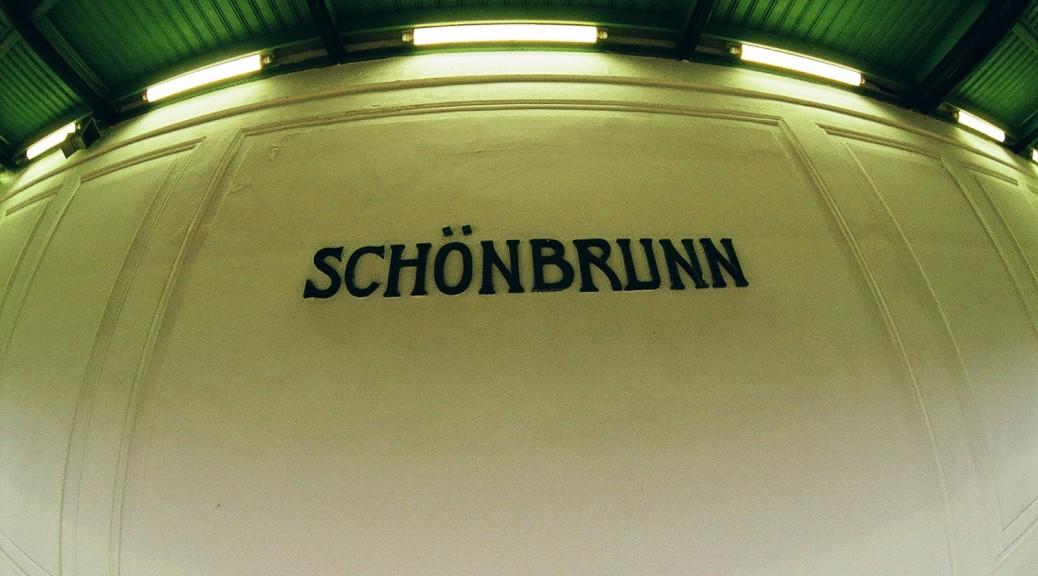 Вена. Австрия. Транспорт