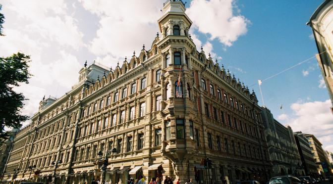 Хельсинки (Финляндия). Helsinki (Finland). 2009