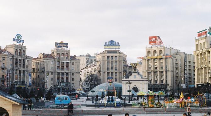 Киев (Украина). Kiev (Ukraine). 2010