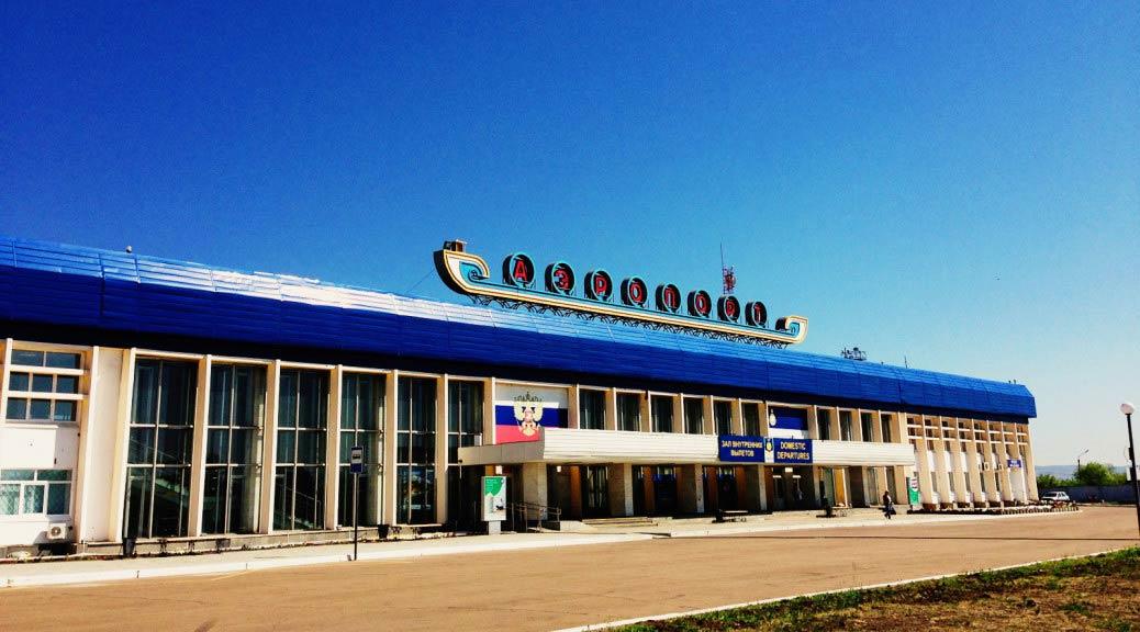 Aeroport Ulan-Ude. Russia