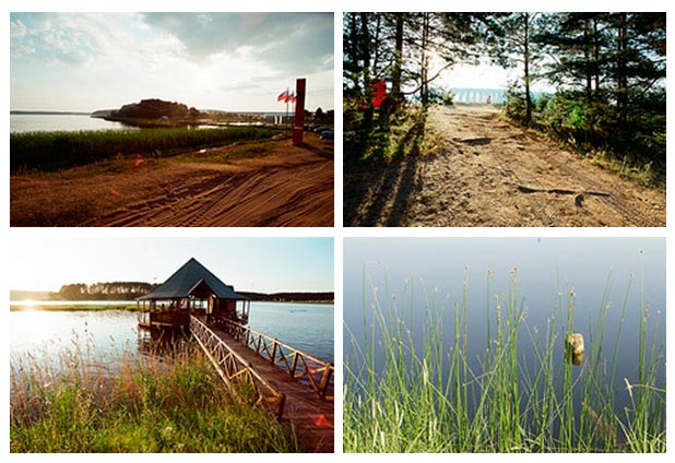 Seliger. Russia