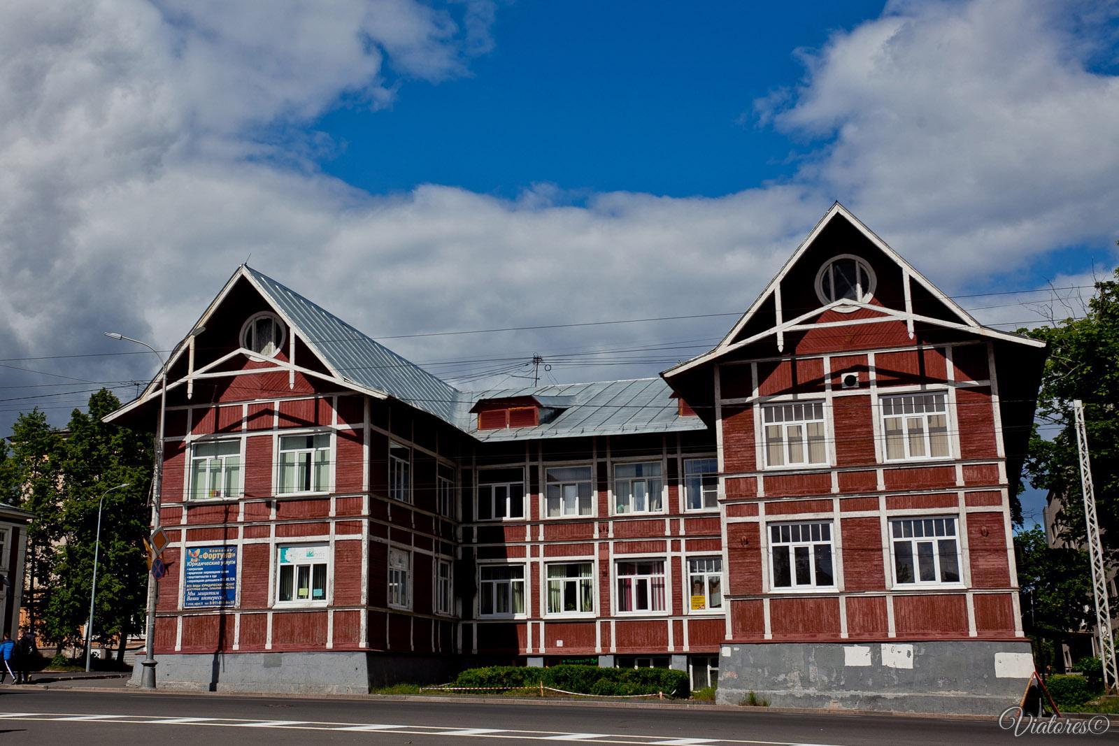 Petrozavodsk. Karelia. Russia