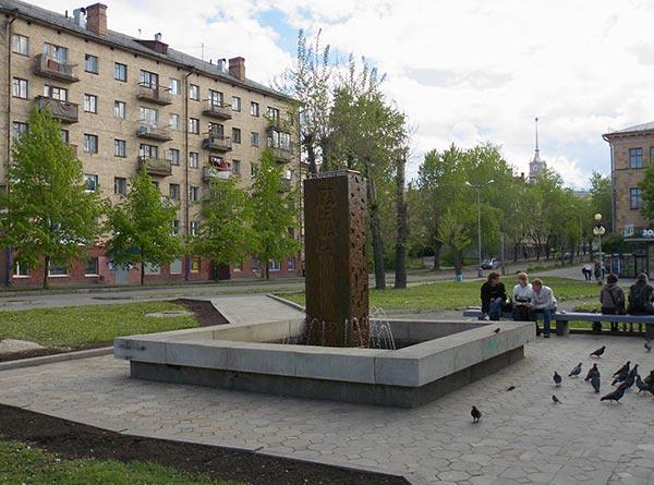 Сквер Элиаса Лённрота. Петрозаводск