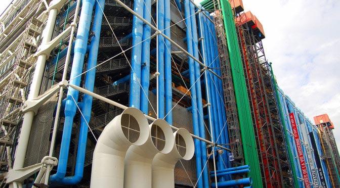 Центр Жоржа Помпиду (Centre Georges Pompidou)