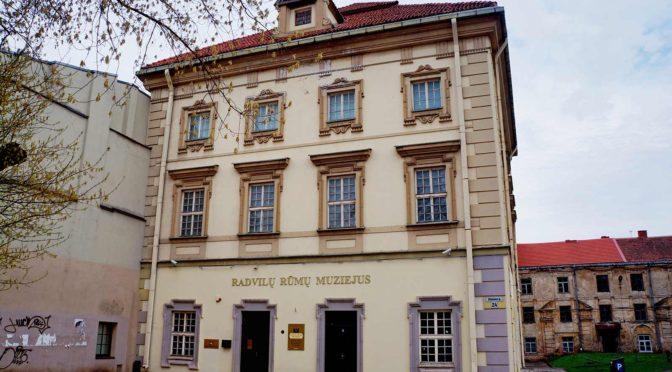 Дворец Радзивилов (Radvilų rūmai)