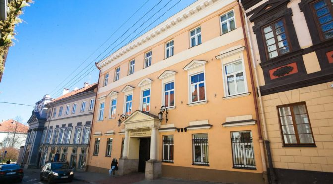 Дворец-Поцеев,-Завишей-и-Гурецких-(Pociejų,-Zavišų-ir-Gureckių-rūmai)