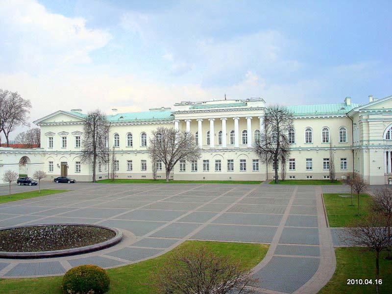Дворец-Президента (Prezidento-rūmai)