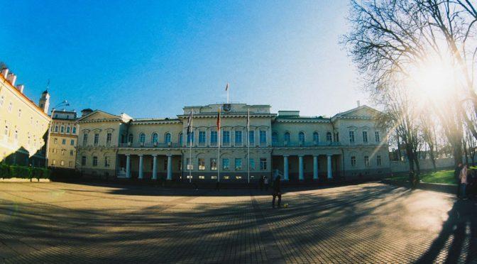 Дворцы Вильнюса