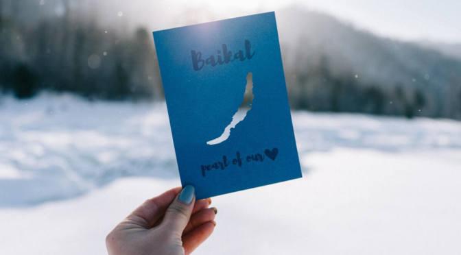 10 причин поехать на Байкал зимой