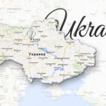 Ukraine Map Viatores